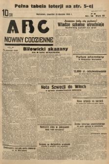 ABC : nowiny codzienne. 1936, nr16 |PDF|