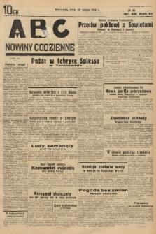 ABC : nowiny codzienne. 1936, nr58 |PDF|