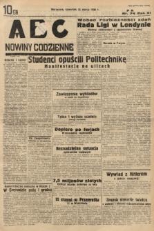 ABC : nowiny codzienne. 1936, nr74 |PDF|