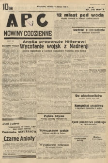 ABC : nowiny codzienne. 1936, nr76  PDF 