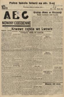 ABC : nowiny codzienne. 1936, nr112 |PDF|