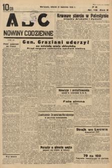 ABC : nowiny codzienne. 1936, nr116  PDF 