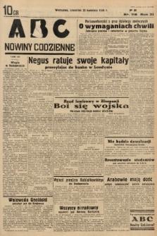 ABC : nowiny codzienne. 1936, nr118 |PDF|