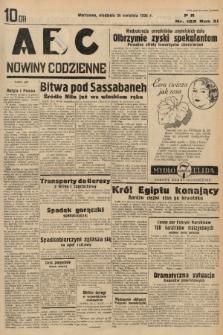 ABC : nowiny codzienne. 1936, nr122 |PDF|