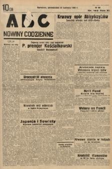 ABC : nowiny codzienne. 1936, nr123  PDF 