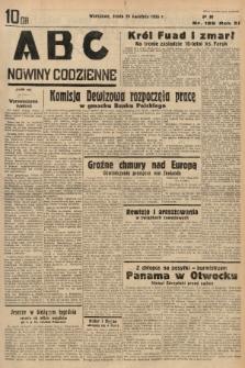 ABC : nowiny codzienne. 1936, nr125 |PDF|