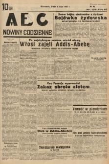 ABC : nowiny codzienne. 1936, nr132 |PDF|