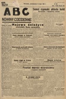 ABC : nowiny codzienne. 1936, nr145  PDF 