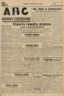 ABC : nowiny codzienne. 1936, nr155  PDF 