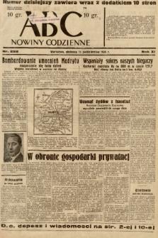 ABC : nowiny codzienne. 1936, nr292 |PDF|