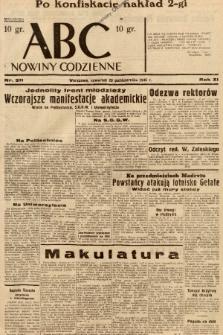 ABC : nowiny codzienne. 1936, nr311 [ocenzurowany]  PDF 