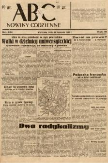 ABC : nowiny codzienne. 1936, nr331 |PDF|