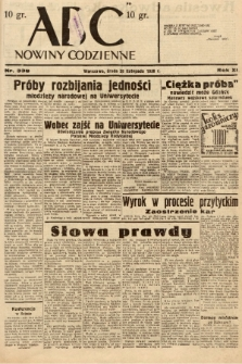 ABC : nowiny codzienne. 1936, nr338 |PDF|