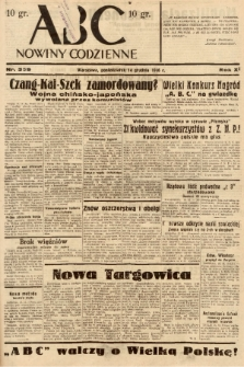 ABC : nowiny codzienne. 1936, nr359  PDF 