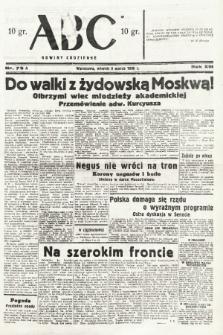 ABC : nowiny codzienne. 1938, nr73 A |PDF|