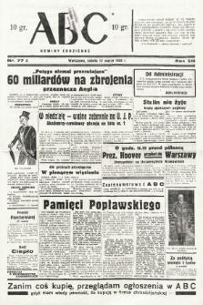ABC : nowiny codzienne. 1938, nr77 A |PDF|