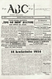 ABC : nowiny codzienne. 1938, nr115 A |PDF|