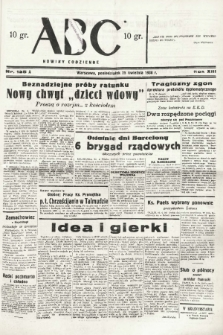 ABC : nowiny codzienne. 1938, nr125 A  PDF 
