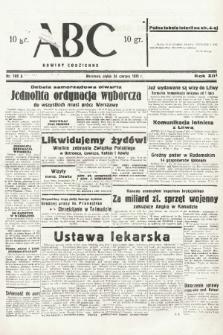 ABC : nowiny codzienne. 1938, nr185 A |PDF|