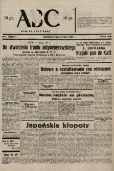 ABC : nowiny codzienne. 1938, nr220 A  PDF 