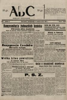 ABC : nowiny codzienne. 1938, nr303 A |PDF|