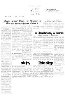 ABC : nowiny codzienne. 1938, nr308 A |PDF|