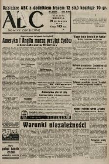 ABC : nowiny codzienne. 1938, nr348 A |PDF|
