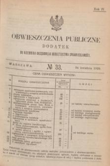 Obwieszczenia Publiczne : dodatek do Dziennika Urzędowego Ministerstwa Sprawiedliwości. R.4, № 33 (24 kwietnia 1920)