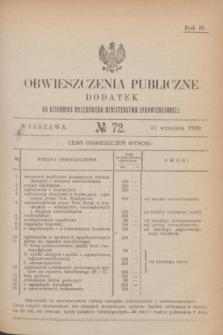 Obwieszczenia Publiczne : dodatek do Dziennika Urzędowego Ministerstwa Sprawiedliwości. R.4, № 72 (15 września 1920)