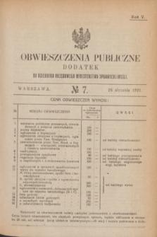 Obwieszczenia Publiczne : dodatek do Dziennika Urzędowego Ministerstwa Sprawiedliwości. R.5, № 7 (26 stycznia 1921)
