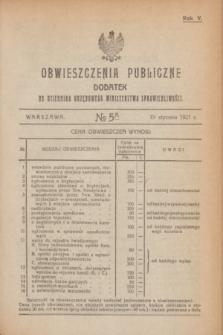 Obwieszczenia Publiczne : dodatek do Dziennika Urzędowego Ministerstwa Sprawiedliwości. R.5, № 5 A (19 stycznia 1921)