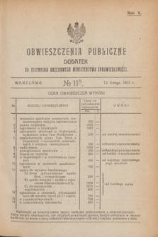 Obwieszczenia Publiczne : dodatek do Dziennika Urzędowego Ministerstwa Sprawiedliwości. R.5, № 11 A (12 lutego 1921)