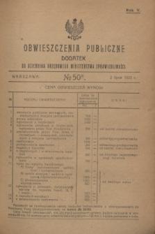 Obwieszczenia Publiczne : dodatek do Dziennika Urzędowego Ministerstwa Sprawiedliwości. R.5, № 50 A (2 lipca 1921)