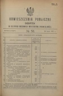 Obwieszczenia Publiczne : dodatek do Dziennika Urzędowego Ministerstwa Sprawiedliwości. R.5, № 58 (30 lipca 1921)
