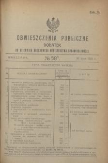Obwieszczenia Publiczne : dodatek do Dziennika Urzędowego Ministerstwa Sprawiedliwości. R.5, № 58 A (30 lipca 1921)