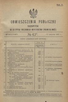 Obwieszczenia Publiczne : dodatek do Dziennika Urzędowego Ministerstwa Sprawiedliwości. R.5, № 63 A (17 sierpnia 1921)