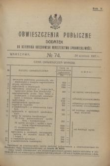 Obwieszczenia Publiczne : dodatek do Dziennika Urzędowego Ministerstwa Sprawiedliwości. R.5, № 74 (24 września 1921)