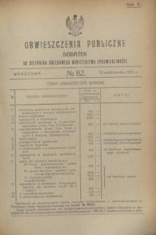 Obwieszczenia Publiczne : dodatek do Dziennika Urzędowego Ministerstwa Sprawiedliwości. R.5, № 82 (22 października 1921)