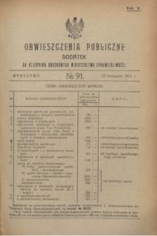 Obwieszczenia Publiczne : dodatek do Dziennika Urzędowego Ministerstwa Sprawiedliwości. R.5, № 91 (23 listopada 1921)
