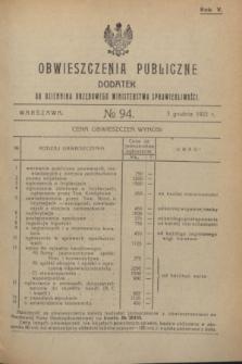 Obwieszczenia Publiczne : dodatek do Dziennika Urzędowego Ministerstwa Sprawiedliwości. R.5, № 94 (3 grudnia 1921)
