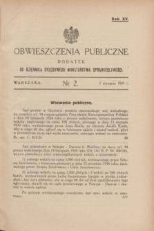 Obwieszczenia Publiczne : dodatek do Dziennika Urzędowego Ministerstwa Sprawiedliwości. R.15, № 2 (7 stycznia 1931)