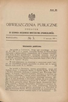 Obwieszczenia Publiczne : dodatek do Dziennika Urzędowego Ministerstwa Sprawiedliwości. R.15, № 5 (17 stycznia 1931)
