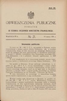 Obwieszczenia Publiczne : dodatek do Dziennika Urzędowego Ministerstwa Sprawiedliwości. R.15, № 21 (14 marca 1931)