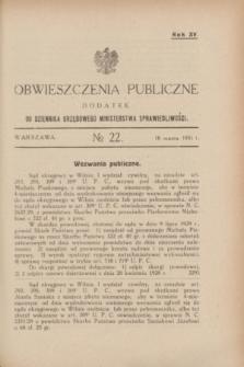 Obwieszczenia Publiczne : dodatek do Dziennika Urzędowego Ministerstwa Sprawiedliwości. R.15, № 22 (18 marca 1931)