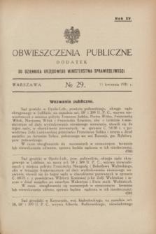 Obwieszczenia Publiczne : dodatek do Dziennika Urzędowego Ministerstwa Sprawiedliwości. R.15, № 29 (11 kwietnia 1931)