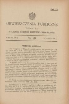 Obwieszczenia Publiczne : dodatek do Dziennika Urzędowego Ministerstwa Sprawiedliwości. R.15, № 50 (24 czerwca 1931)