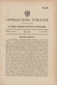 Obwieszczenia Publiczne : dodatek do Dziennika Urzędowego Ministerstwa Sprawiedliwości. R.15, № 55 (11 lipca 1931)