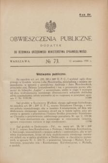 Obwieszczenia Publiczne : dodatek do Dziennika Urzędowego Ministerstwa Sprawiedliwości. R.15, № 73 (12 września 1931)