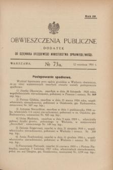 Obwieszczenia Publiczne : dodatek do Dziennika Urzędowego Ministerstwa Sprawiedliwości. R.15, № 73 A (12 września 1931)