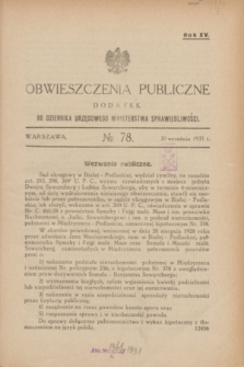Obwieszczenia Publiczne : dodatek do Dziennika Urzędowego Ministerstwa Sprawiedliwości. R.15, № 78 (30 września 1931)